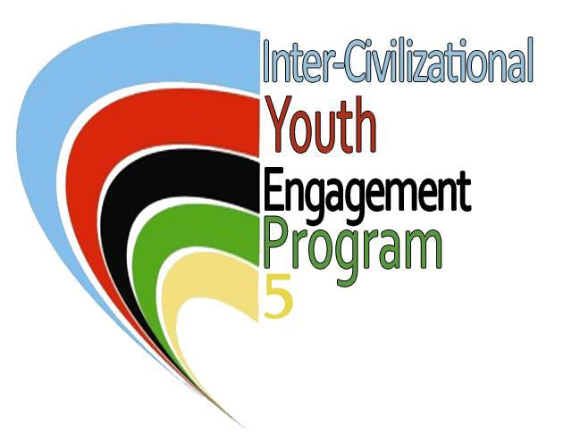 Inter-City Youth Engagement Program 2011